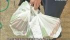 外卖配送员不应进入消费者家中、禁收小费
