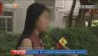广州大学城:安装广告牌 一工人高空触电坠亡
