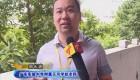 [2017-11-22]南方小记者:第5届广东省青少年虚拟机器人竞赛