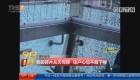 深圳宝安:瓷砖碎片从天而降 住户心惊不敢下楼