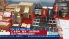 """广东警方""""飓风""""行动再收网 成功打掉犯罪团伙近百个"""