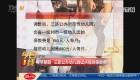广州:本学期起 三区公办幼儿园试点提高保教费