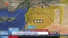 以色列战机对叙境内目标发动导弹袭击:以方尚未对叙指控进行回应