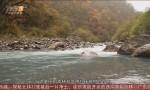 四川——西沟