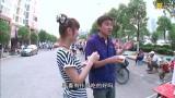 《食匀全中国》1-4.mp4