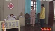 [2018-10-21]七十二家房客:最衰就是我(上)
