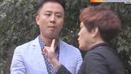 [HD][2019-02-24]外来媳妇本地郎:波澜再起(下)