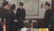 [2018-01-23]七十二家房客:老差骨(上)