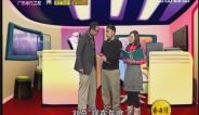 [2018-01-23]都市笑口组:焦虑人生
