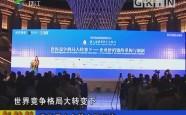 诺奖得主点赞中国经济