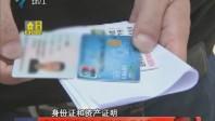 代办大额信用卡 是馅饼还是陷阱?