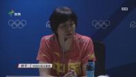朗平:我会带着我的队员冲击金牌