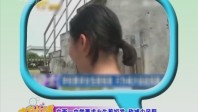 广西一中学要求女生剪短发 称减少风阻