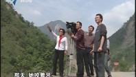 马志丹:用生命去追逐光和影