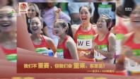 女子百米接力 美国队重赛晋级