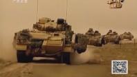 军晴解码:决战沙漠