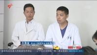 男子脑出血成植物人:捐献器官使三人重生 二人见光明