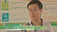 广州:老师误开消毒灯 八十多小学生不适