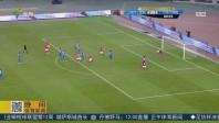 广州恒大淘宝夺得足协杯冠军