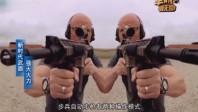 军晴解码:新时代武器1之强大火力