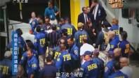 军晴大揭秘:揭秘美国FBI