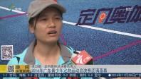 2016年广东青少年定向运动总决赛圆满落幕