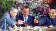 军晴大揭秘:揭秘中国国宴