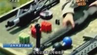 军晴解码:非致命性武器