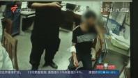 韶关:打劫反受伤 劫匪报假警欲骗医药费