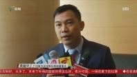 广州富力:新赛季 新目标