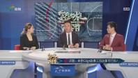 话题:姚明CBA联赛三项改革可行吗?