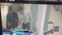 广西:男子持刀抢银行 大堂经理以身换下女人质