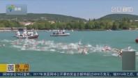 特威切尔获得公开水域女子五公里冠军
