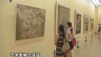 """[2017-07-22]权威访谈:""""画说""""广东美术百年故事"""