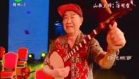 [2017-07-15]围龙故事:山歌大师:汤明哲