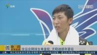 全运会网球女单首轮 尤晓迪顺利晋级