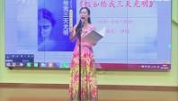 """[2017-08-17]南方小记者:""""少年中国志 放飞中国梦""""暑假读书讲座"""