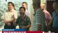 浓墨重彩的世界:原东平画展珠海开幕