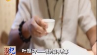 [2017-08-13]漠阳纪事:叶镇坤——我的读书故事