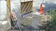 广州:暴雨天 男子路边触电身亡
