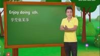 [2017-09-15]小桂英语:享受做某事