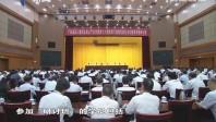 [2017-09-17]廉政观察:党要管党 全面从严治党
