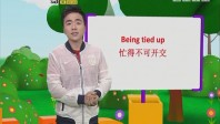 [2017-09-14]小桂英语:忙得不可开交