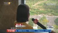 云浮郁南:误踩蜂窝 农妇被狂蛰近50针!