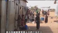 [2017-09-17]权威访谈:缔造中国的反贫困奇迹