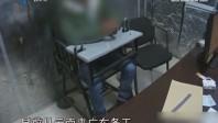 惠州:瘾君子冒用老乡身份证上火车终被抓