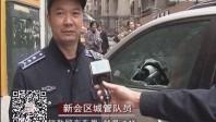 江门:男童被困车内 城管员破窗营救