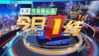 [HD][2018-01-26]今日一线:广州:冼村本次共1296套房源 一期春节前可入住