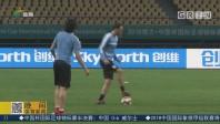 乌拉圭:剑指俄罗斯世界杯