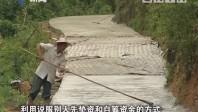 """[2018-03-25]权威访谈:吹响""""乡村振兴""""的号角"""